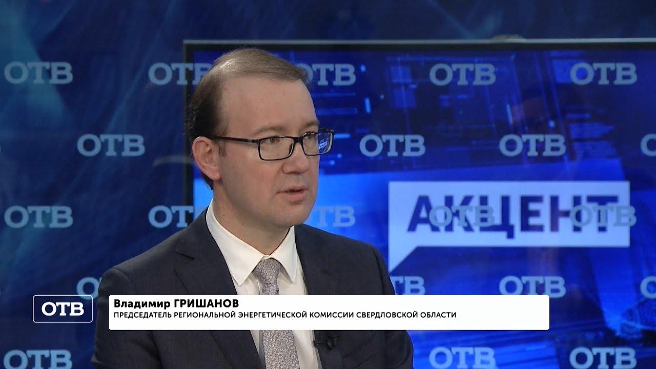 """""""Акцент с Евгением Ениным"""": Владимир Гришанов"""