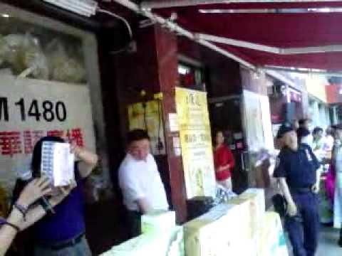 Chinese Radio AM 1480 DJs Promoting Caterpillar Fungus (Cordyceps Sinensis)