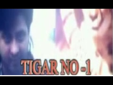 Bangla Film Tiger Number One By Shakib Khan - Sahara 2014 Trailer Full Hd video