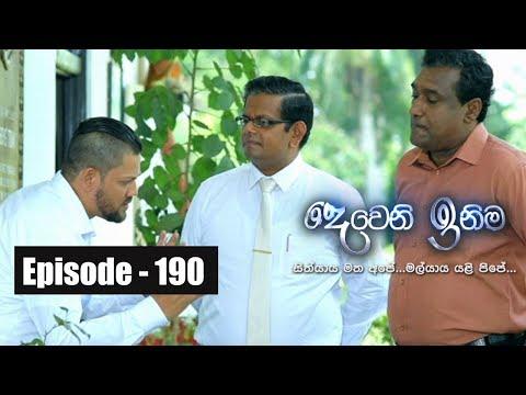 Deweni Inima | Episode 190  27th October 2017