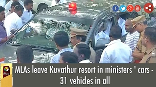 AIADMK MLAs Leaves From Kuvathur Resort to Vote in Confidence Motion at Assembly