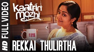 Rekkai Thulirtha Full Video Song | Kaatrin Mozhi