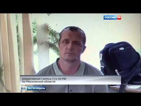 """Задержаны последние участники из легендарной банды 90-х """"Ореховские"""""""