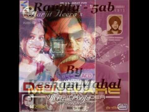 NON STOP -PUNJABI SONGS DJ GROUNDSHAKER NEW 2012.wmv