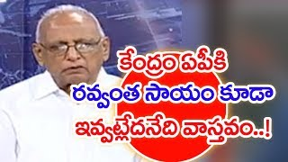 CM Chandrababu Naidu Don't Need Any Benami | GVL Comments On AP CM | IVR Analysis #1