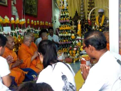 งานไหว้ครูปู่เจ้าสมิงพราย ซ.เพชรเกษม 106 ปี 2556 (12/56)