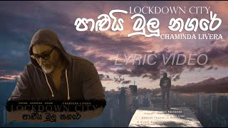 LOCKDOWN CITY- Chaminda Livera