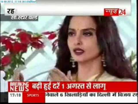 Rekha's new home in Dehli