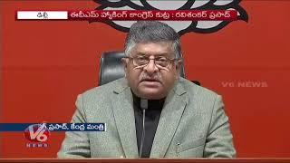 Union Minister Ravi Shankar Prasad Counter To Congress Allegations Over EVM Tampering | Delhi