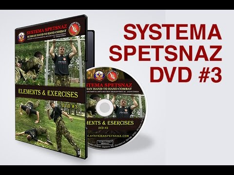 Systema Spetsnaz DVD #3 - Elements & Exercises - Russian Martial Art Image 1