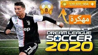 تحميل لعبة دريم ليج سوكر 2020   Dream league Soccerمهكرة للاندرويد اخر اصدار بدون انترنت وبحجم 300MB