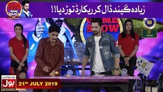 Ziada Balls Dal Kr Record Bana Lia!! | Game Show Aisay Chalay Ga with Danish Taimoor