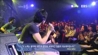 download lagu Tiago Iorc-fine-live At Ebs Space- Korea gratis