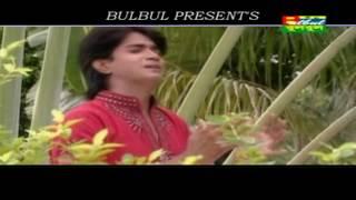 Amar Mone  Amar Dukho Tor Mone To Nai / Ki Dosh Cilo Amar / Emon Khan / Bulbul Audio Center