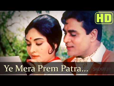 Ye Mera Prem patra Padhkar Ke Tum Superhit Song Sangam