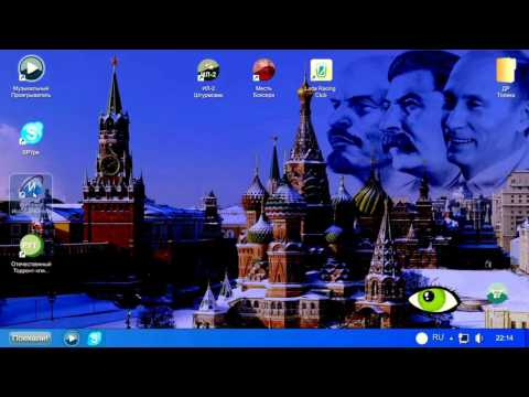 Операционная система по версии Яровой