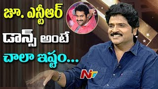 I Like Pawan Kalyan, Mahesh Babu and Jr NTR Dance Ramki | Weekend Guest | NTV