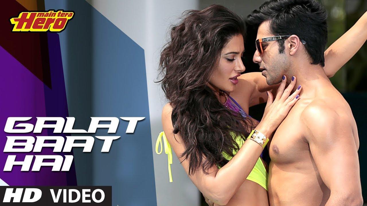 Nargis Fakhri  YouTube