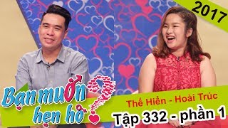 The unbelievable coincidence of the age-gap couple| The Hien - Hoai Truc | BMHH 332
