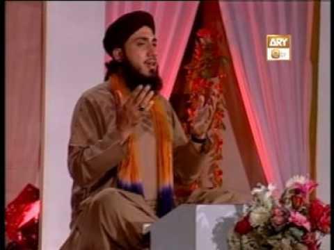 Tu Shah-e-khoobaan Tu Jaan-e-jana (hafiz Khalil Sultan Ashrafi) video