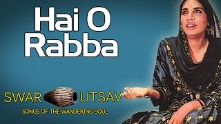 Hai O Rabba | Reshma (Album: Songs of the Wandering Soul )