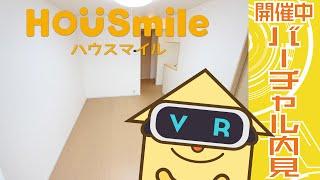 中島田町 アパート 1LDKの動画説明