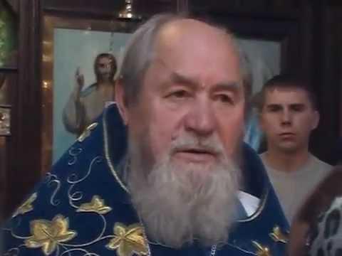Протоиерей Василий Ермаков Покров Божией Матери.