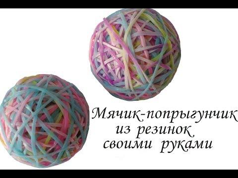 Как сделать брелок мячик из резинок на станке