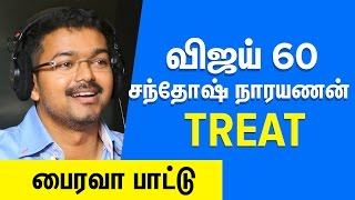 Vijay singing a Blockbuster song for Bhairava with Santhosh Narayanan