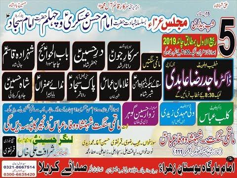 Live Majlis 5 Rabi ul Awal 2019 Bostan Zahra Faisalabad