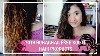 BYE BUHAGHAG CURLY HAIR PRODUCTS (2019 updated) | Curly Hair Products (Philippines)