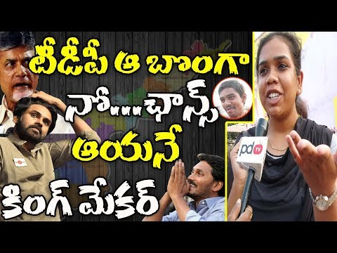 2019 AP CM | Chandrababu Shock To Vijayawada Public Talk | AP Elections | PDTV News
