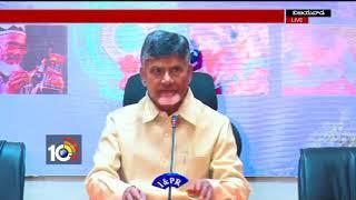 CM Chandrababu Announced TDP State Committees   Vijayawada
