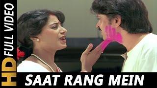 Saat Rang Mein Khel Rahi Hain | Amit Kumar, Anuradha Paudwal | Aakhir Kyon 1985 Songs | Smita Patil