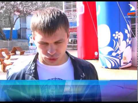 "Ежегодное собрание коллектива ФДЦ ""Смена"""