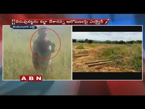 Woman threatens VRO and Police Constable in Kadapa