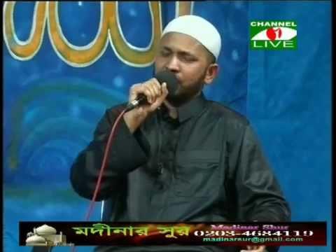 Naat-e Rasool Saw By Mujahid Bulbul video