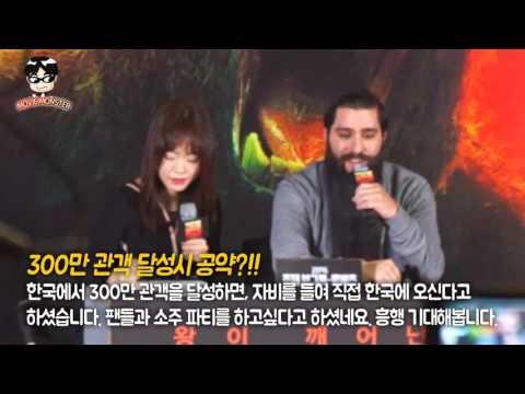 콩 스컬아일랜드 '존 보그트 로버츠' 감독 내한 행사 / Kong Skull Island 'Jordan Vogt Roberts' in Seoul