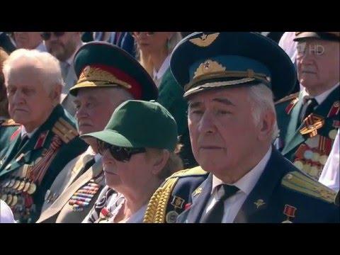 1 Первый канал Россия HD. Парад Победы. Москва. Красная площадь.