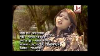Model Akash Sad Song by Jasohoda Sarkar