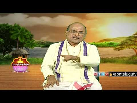 Garikapati Narasimha Rao about Study | Nava Jeevana Vedam | Episode 1446 | ABN Telugu