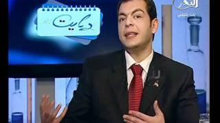 د. حاتم نعمان : فوائد البابونج