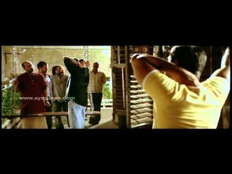 Oru Mugame Song from Bheema Ayngaran HD