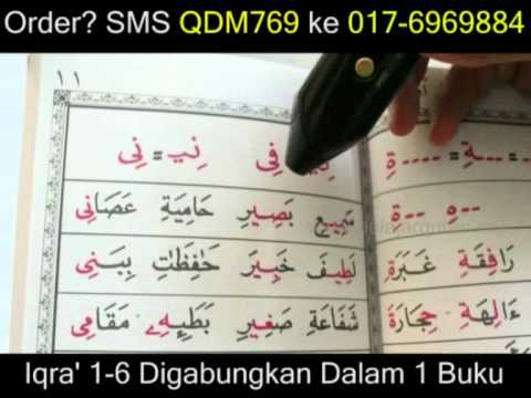 Video 2 Quran Digital Malaysia : Iqra' Digital Malaysia