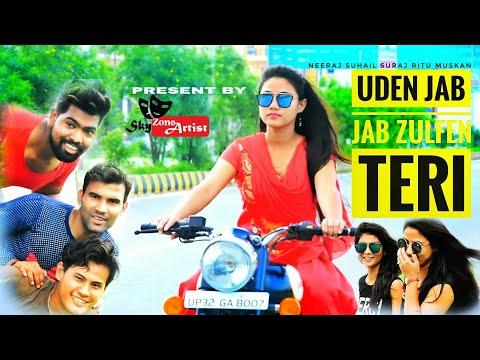Ude Jab Jab Zulfen Teri | Cover by Vicky Singh | Mohd. Rafi & Asha Bhosle