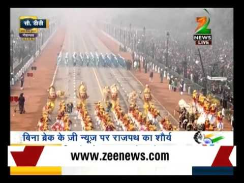 Republic Day, 2016: Songi Mukhota dance from Nagpur