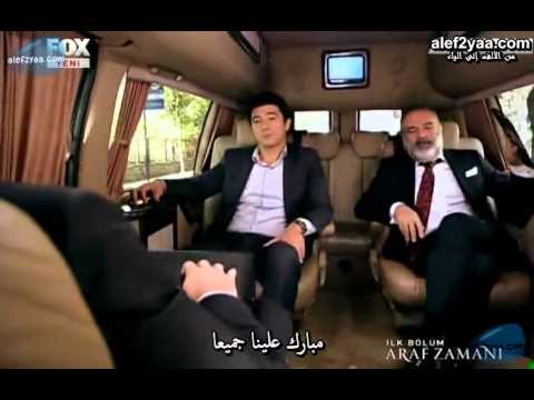 دوام العذاب (التسوية) الحلقه 1 الجزء 2 مترجم araf zamani