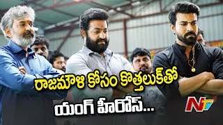 Fans Upset About Jr NTR and Ram Charan Getup In RRR | BOX Office | NTV