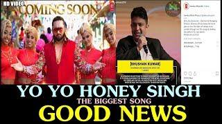 Yo Yo Honey Singh  SINGLE  Video Song  Honey Singh