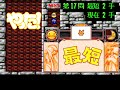 Nazo Puyo (なぞぷよ) for PC-98, Part 1 | Year 1, Missions 1 - 20